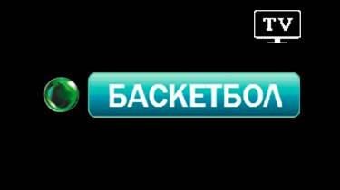 НТВ+ Баскетбол