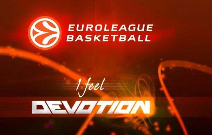 Евролига 2017. Дарюшшафака - Уникс, смотреть онлайн трансляцию