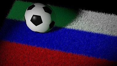 Товарищеский матч. Локомотив - Базель, смотреть онлайн трансляцию
