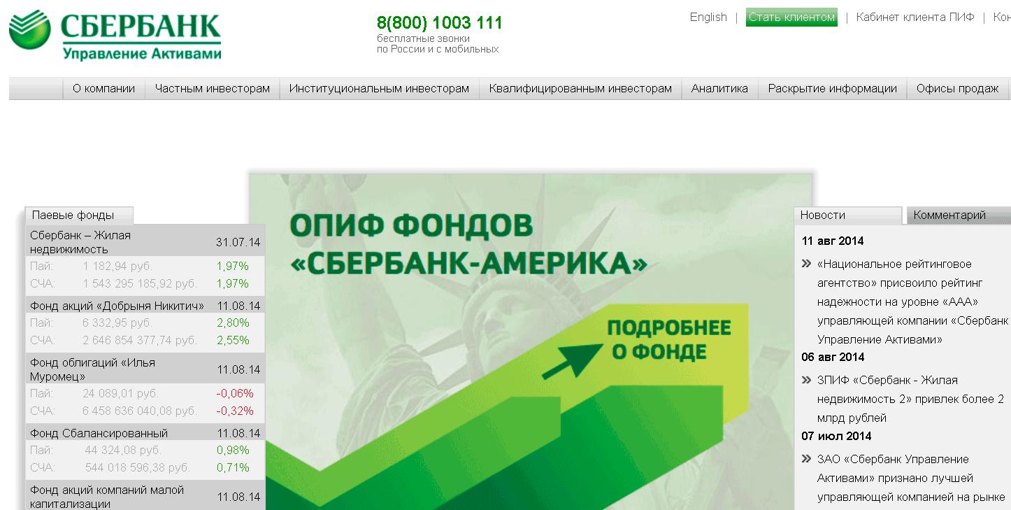 Как перевести средства с карты на карту - Газета. Ru 3